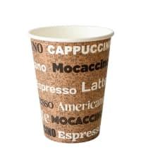 Бумажный стакан Coffee d=90 300мл