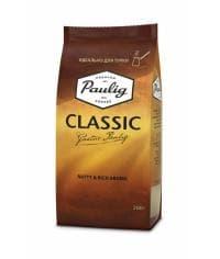 Кофе молотый Paulig Classic для турки 200 г (0.2 кг)