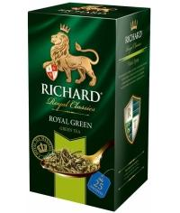 Чай зеленый Richard Royal Green 25 саше х 2г