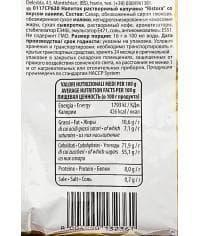 Ванильный капучино Ristora French Vanilla 500 гр (0.5 кг)