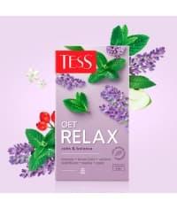 Чай TESS Get Relax с ароматом бузины 1,5 г х 20 пак.