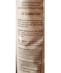 Молочный напиток Tazzamia Top в гранулах 500 гр