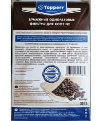 Фильтры бумажные для кофе Topperr №2 неотбеленные (100 шт)