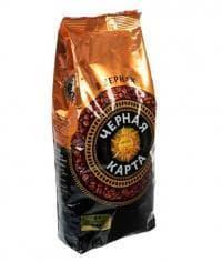 Кофе в зернах Черная карта Арабика 1000г