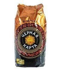 Кофе в зернах Чёрная карта 1000г