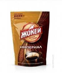 Кофе Жокей Империал растворимый сублимированный 150г