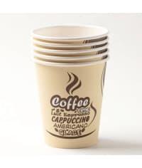Бумажный стакан Fortecup Капучино d=90 350мл