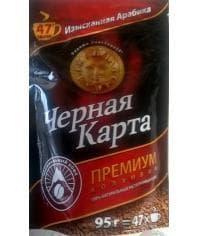 Кофе раств. Чёрная Карта Premium пакет 95г