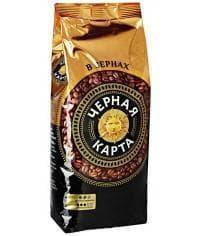 Кофе в зернах Черная карта 1000г