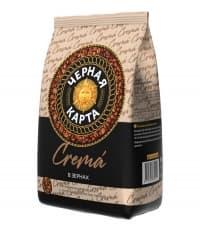 Кофе в зернах Черная карта Crema 1000 гр (1 кг)