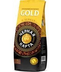 Кофе в зернах Чёрная карта GOLD 1000 гр (1 кг)