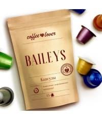 Кофе-капсулы Nespresso Coffeelover Baileys 5.5 г