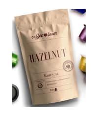 Кофе-капсулы Nespresso Coffeelover Hazelnut 5.5 г