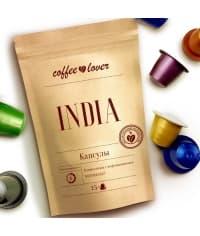 Кофе-капсулы Nespresso Coffeelover India 5.5 г