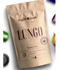 Кофе-капсулы Nespresso Coffeelover Lungo 5.5 г