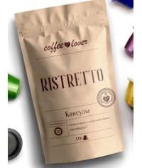 Кофе-капсулы Nespresso Coffeelover Ristretto 5.5 г