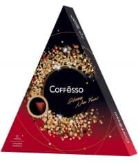 Кофе-капсулы Nespresso Classico Italiano Новый год 10 шт.