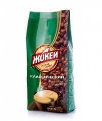 Кофе в зернах Жокей Классический 250 гр (0,25 кг.)