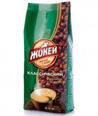 Кофе в зернах Жокей Классический 900 гр (0,9 кг.)