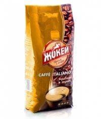 Кофе в зернах Жокей Кафе Итальяно 500 гр (0,5 кг.)