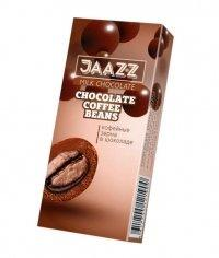 Кофейные зерна Jaazz в шоколаде 25 г