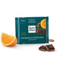 Шоколад темный Ritter Sport Миндаль и Апельсин 100г