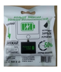 Одноразовое зарядное устр-во iPhone Lightning 1500mA 5V