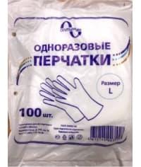 Перчатки ПЭНД одноразовые Оптимум размер L