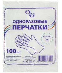Перчатки ПЭНД одноразовые Оптимум размер M