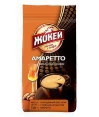 Кофе молотый аромат. Жокей Амаретто 150г (0,150 кг)