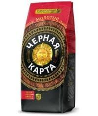 Кофе молотый Чёрная Карта 500 г