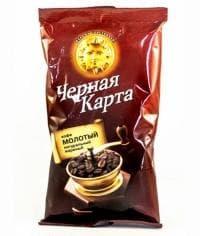 Кофе молотый Чёрная Карта 100 г