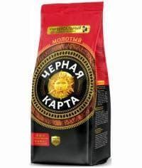 Кофе молотый Чёрная Карта 250 г