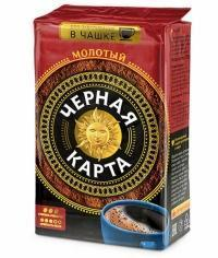 Кофе Чёрная Карта молотый для заваривания В ЧАШКЕ 250 г