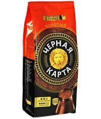 Кофе Чёрная Карта молотый для Турки 250 г