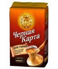 Кофе Черная Карта молотый для Турки 250 г