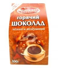 Горячий шоколад Aristocrat Легкий и Воздушный 300 г