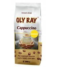 Капучино OLY RAY Ванильный 1000 гр (1 кг)