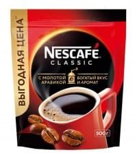 Кофе раств. с молотым Nescafé Classic пакет 500г