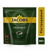 Кофе растворимый Jakobs Monarch 500 г
