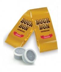 Кофейные капсулы Lavazza Bourbon Espresso Classico EP