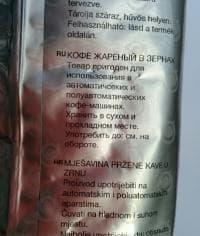 Кофе в зернах Gimoka Corpo 1000 гр (1кг)
