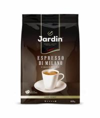 Кофе в зернах Жардин Jardin Эспрессо ди Милано 500 гр (0.5кг)