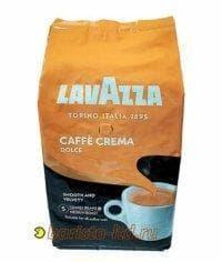 Кофе в зернах Lavazza Caffe Crema Dolce 1000 гр (1кг)