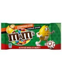 Драже M&Ms с Соленым арахисом в шоколадной глазури 45гр