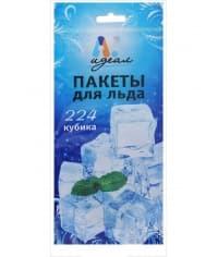 Пакеты для льда Идеал на 224 кубика