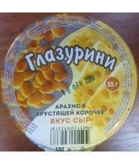 Арахис Глазурини хрус. корочка Сыр 55г