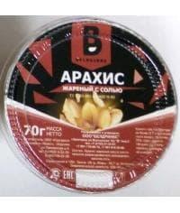 Арахис Белдринкс с солью 70г