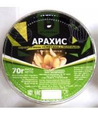 Арахис Белдринкс Сметана с зеленью 70г