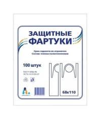 Фартук ПЭНД одноразовый Идеал синий 68х110 см (100 шт)
